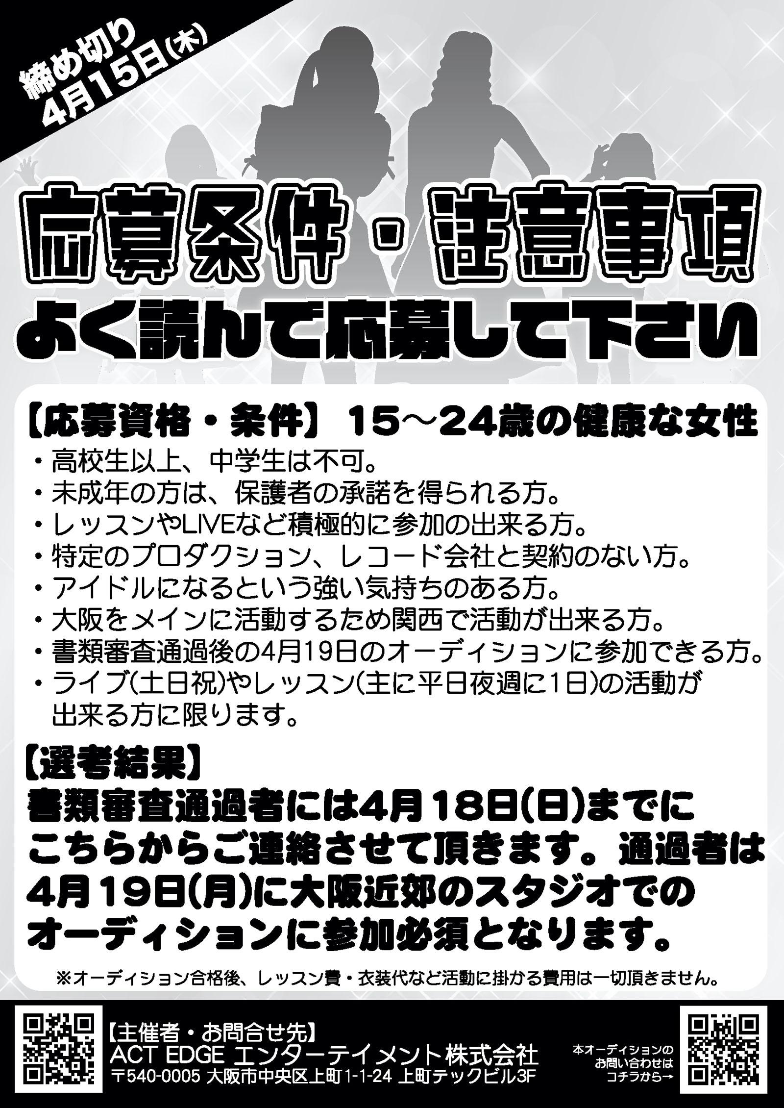 0307_A5_ura_monokuro_ol